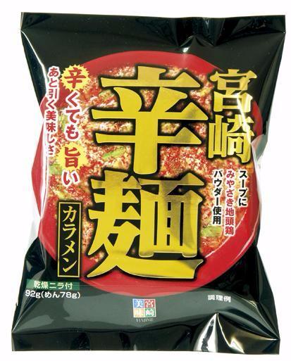 宮崎辛麺 1食入(92g)の画像