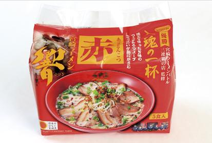 宮崎ラーメン響・赤 5食入の画像