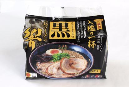 宮崎ラーメン響・黒 5食入の画像