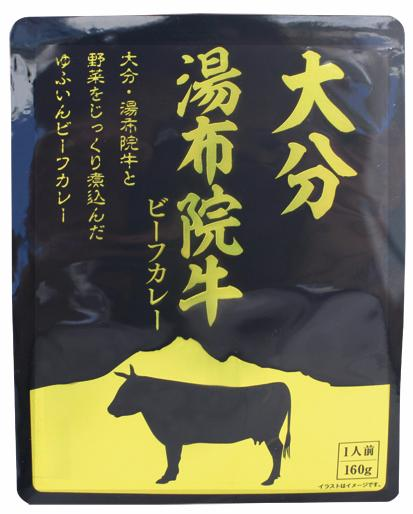 大分湯布院牛ビーフカレーの画像