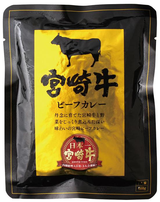 宮崎牛ビーフカレー(パウチ)の画像