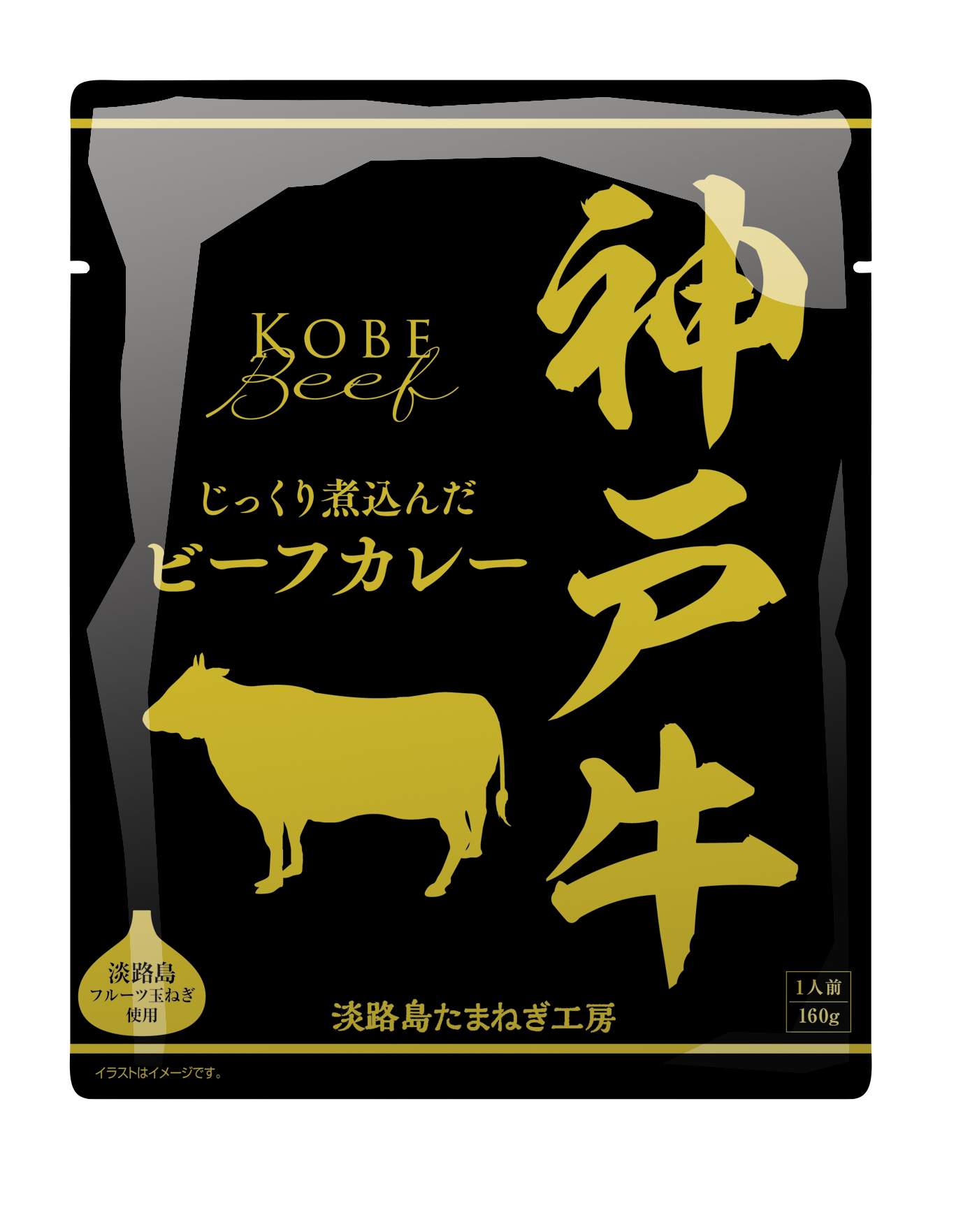 神戸牛ビーフカレー(パウチ)画像
