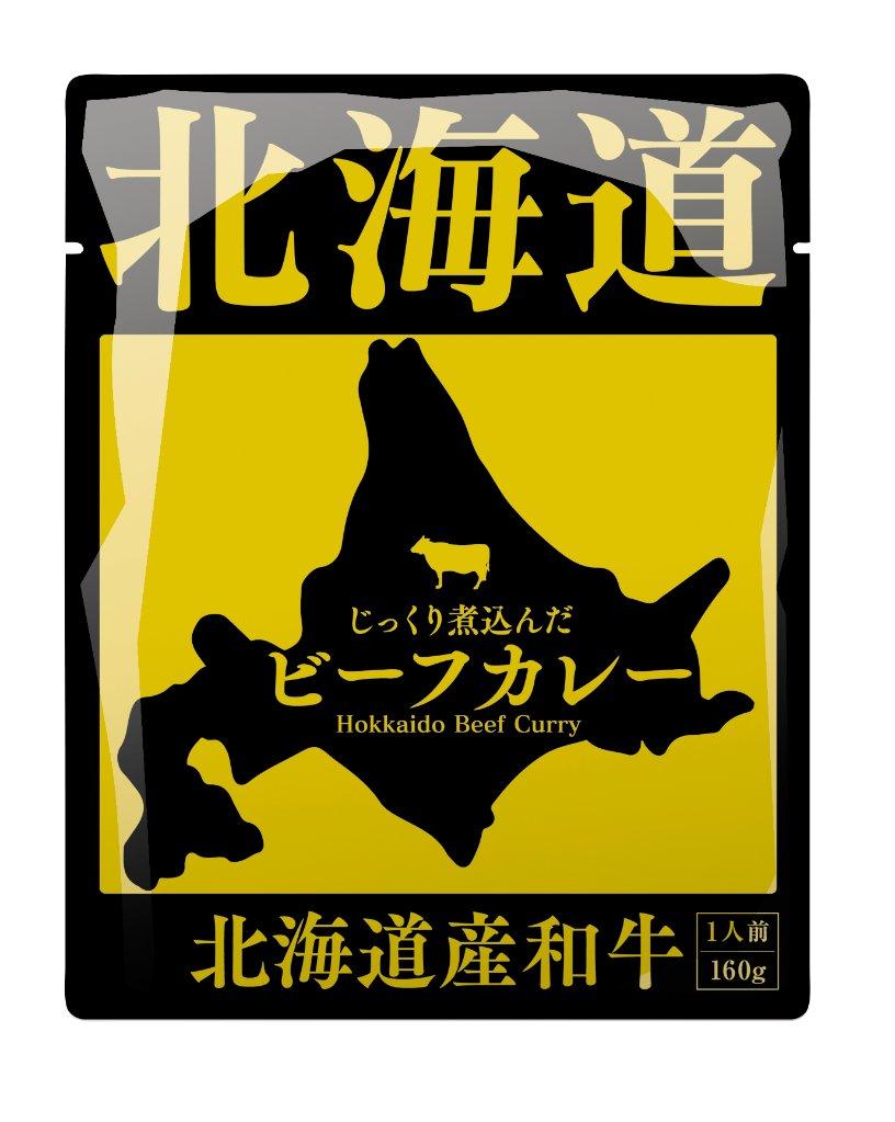 北海道産和牛ビーフカレー(パウチ)の画像