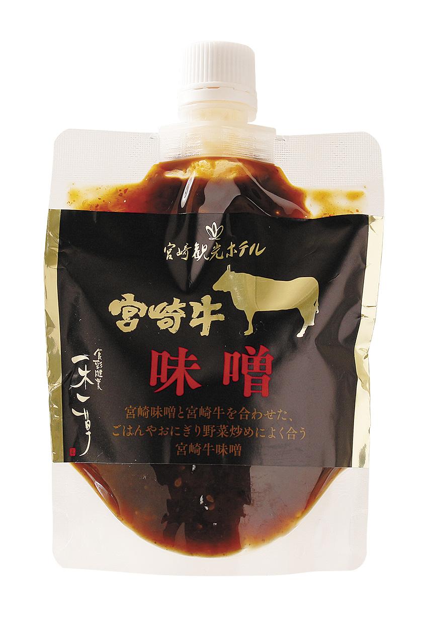 宮崎牛味噌(180g)画像