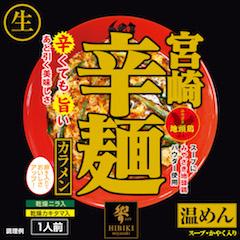 宮崎辛麺(生麺)1食入 スタンドパック(178.1g)の画像