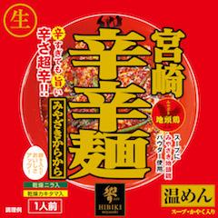 宮崎辛辛麺(生麺)1食入 スタンドパック(178.1g)の画像