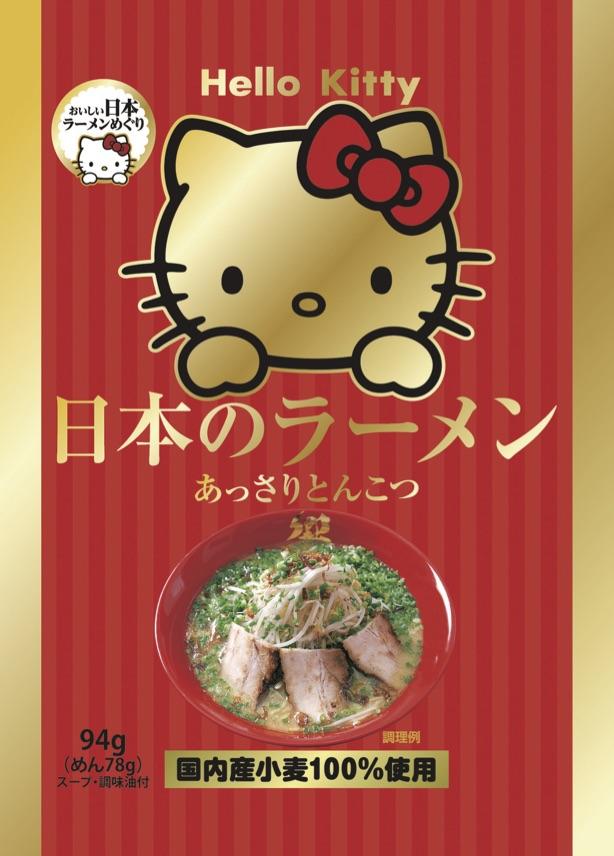 ハローキティ日本のラーメンあっさりとんこつ赤(即席麺) 1食入の画像