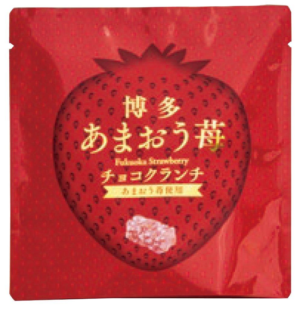 博多 あまおう苺 チョコクランチの画像