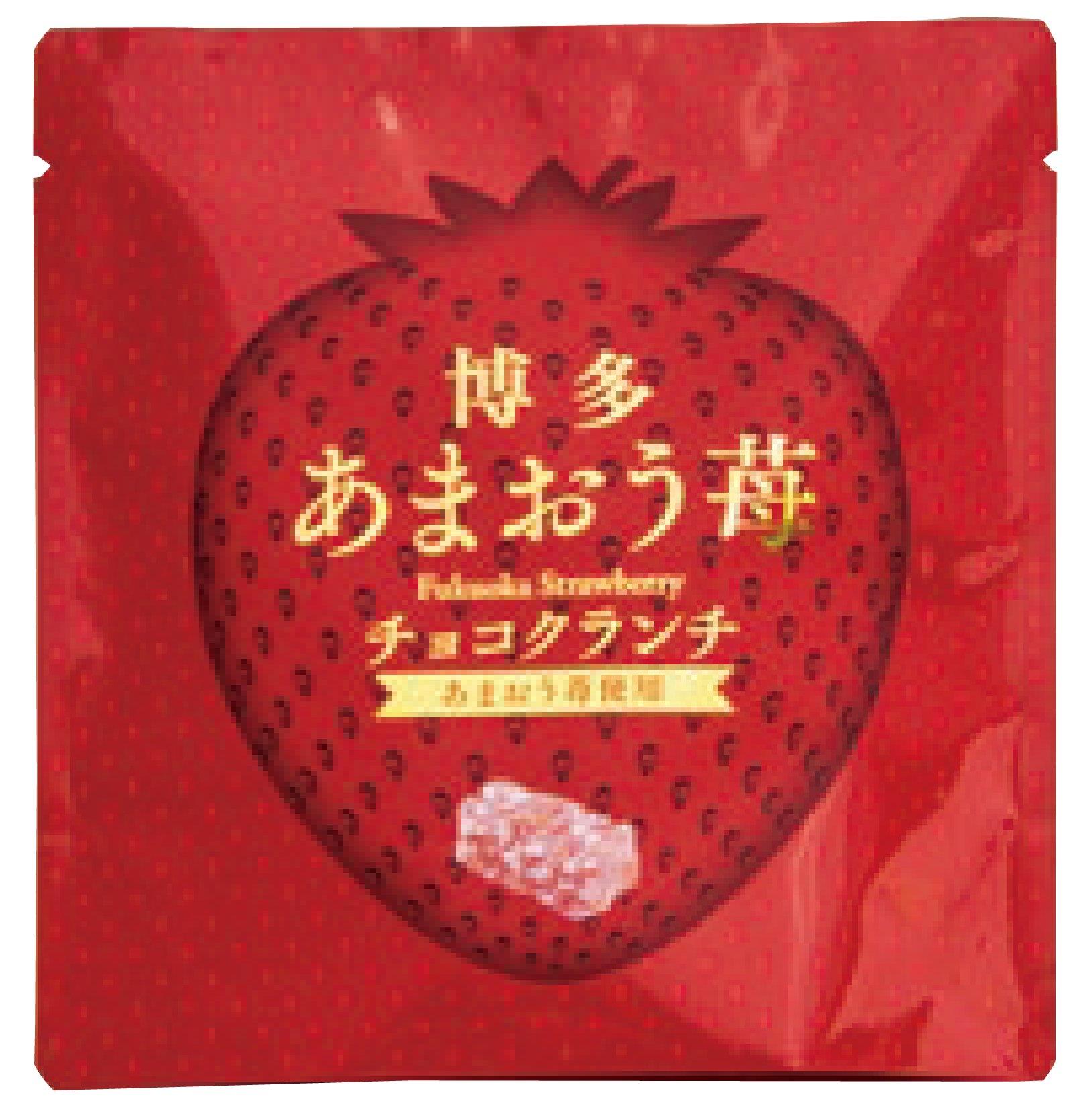 博多 あまおう苺 チョコクランチ画像