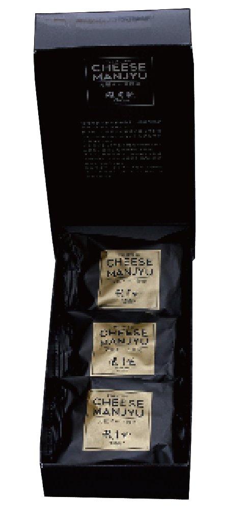 元祖チーズ饅頭 プレーンの画像