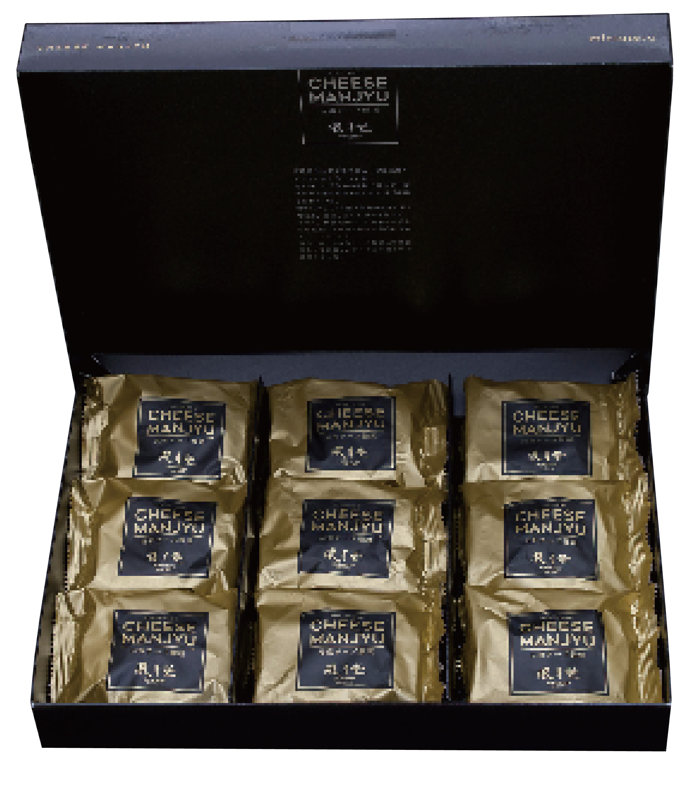 元祖チーズ饅頭 餡入り 9個入り画像