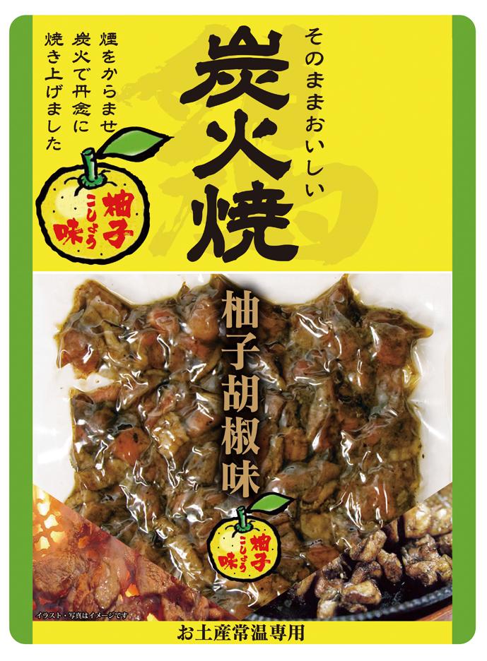 鶏炭火焼柚子胡椒味 (180g)の画像