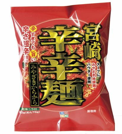 宮崎辛辛麺 1食入(93g)の画像