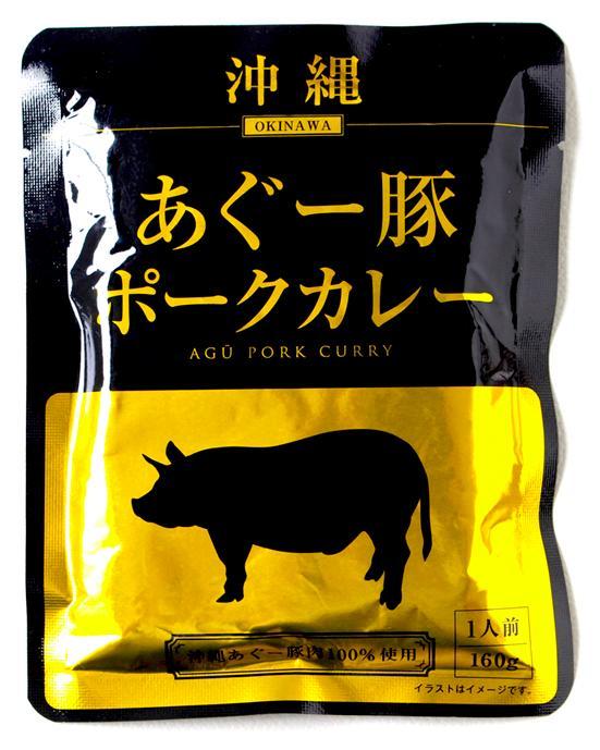 沖縄 あぐー豚ポークカレーの画像