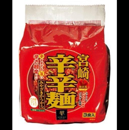 宮崎辛辛麺 5食入(93g×5袋)の画像