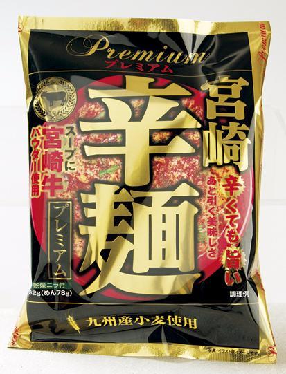 宮崎辛麺プレミアム 1食入の画像
