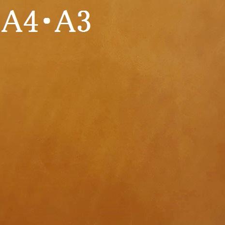 カット革 アルコベーシック(キャメル)画像