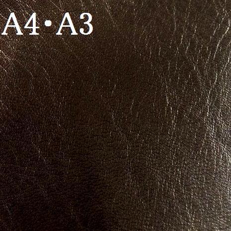 カット革 馬革HoneyHorse(チョコ)の画像