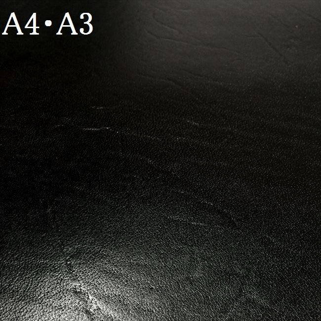 カット革 馬革ソフトヴィンテージ(ブラック)の画像