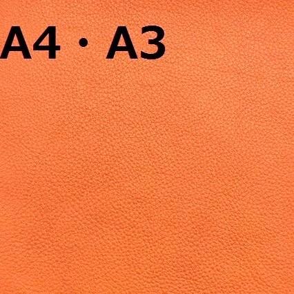 カット革 アルコシュリンク (オレンジ)画像
