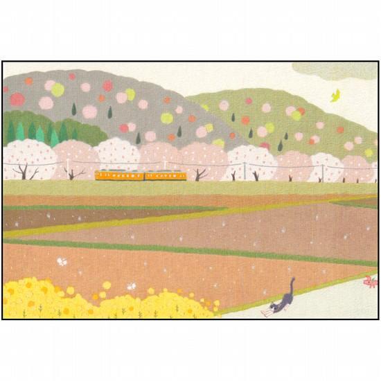 ひらいみも ポストカード(子ブタと桜鉄道)の画像