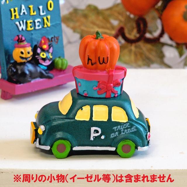 ハロウィン キャリーパンプキンミニカーの画像