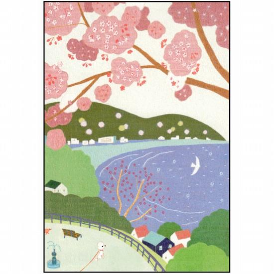 ひらいみも ポストカード(子ブタと桜と海)の画像