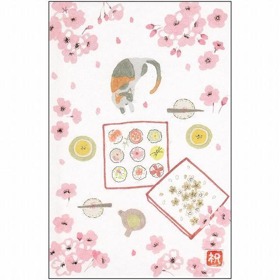 いわぶちさちこ 和風ハンドメイドポストカード(猫と桜)の画像
