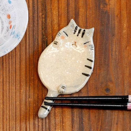 豆屋 箸置き豆皿(ねこ 目閉じ ハイトラ)の画像