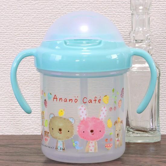 Anano cafe ストローマグ ブルーの画像
