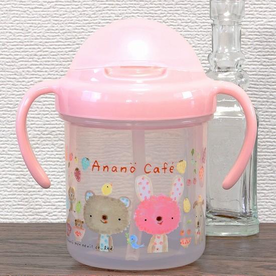 Anano cafe ストローマグ ピンクの画像