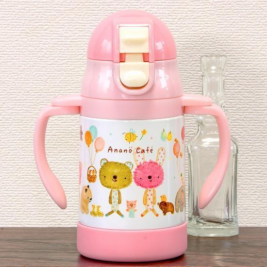 Anano cafe 軽量ストローステンボトル ピンクの画像