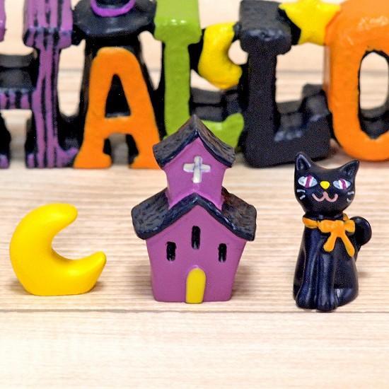 ミニミニフレンズセット クロネコ&ハウスの画像