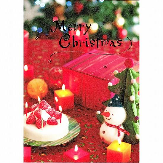 クリスマス ポストカード PX-3354 の画像