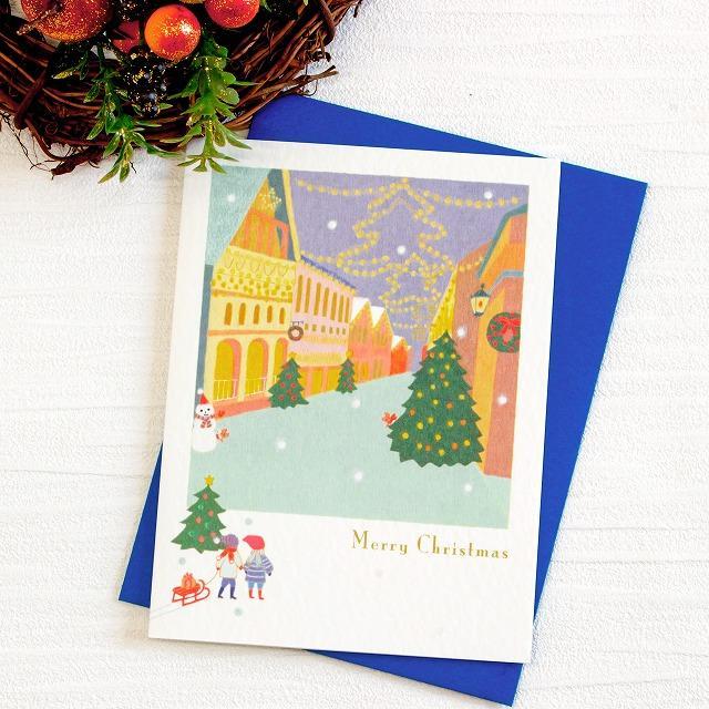 ひらいみも クリスマスカード(ライトツリー)の画像