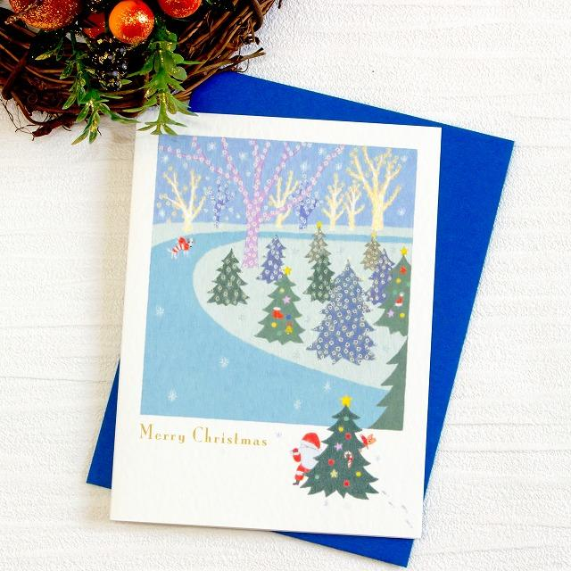 ひらいみも クリスマスカード(喜びのクリスマス)の画像