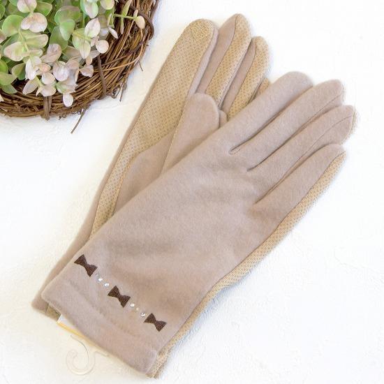 発熱保湿ジャージ手袋(リボン刺繍)ベージュの画像
