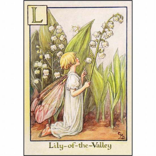 花の妖精ポストカード FF-027の画像