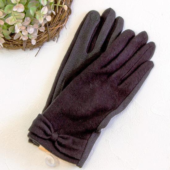 発熱保湿ジャージ手袋(リボン)ブラックの画像
