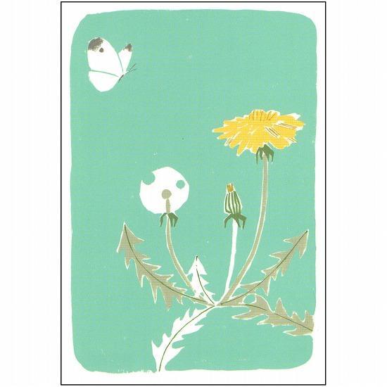 北原明日香 ポストカード(タンポポ)の画像