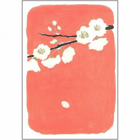 北原明日香 ポストカード(桜)の画像