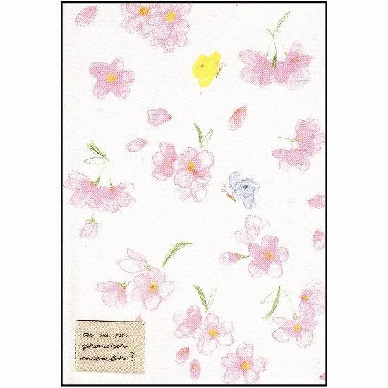 いわぶちさちこ ポストカード(桜と蝶)の画像