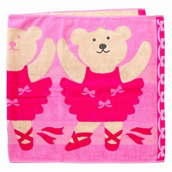 レインボーベア バスタオル(チュチュ2)ピンク画像