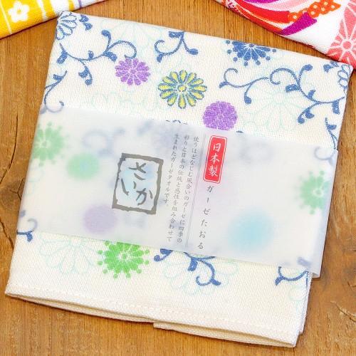 さいか ガーゼハンカチタオル(ちらし菊唐草)ブルーの画像