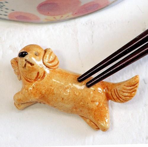 豆屋 箸置き(ゴールデン レトリーバー よこ)の画像