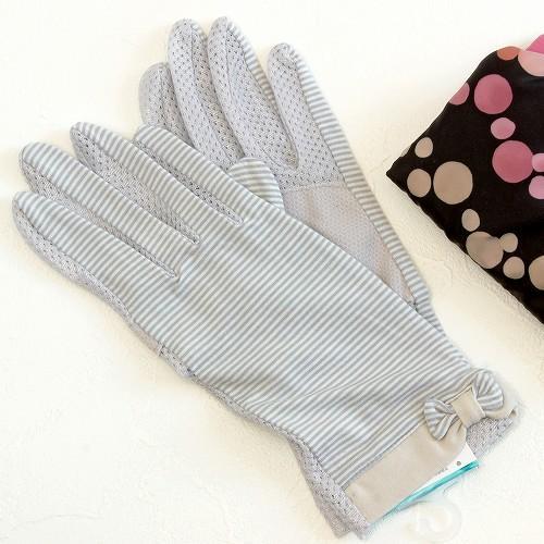 UV手袋(ボーダー柄リボン付)グレーの画像