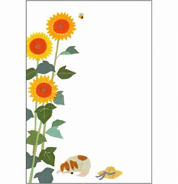 ひらいみも ポストカード(向日葵とワンコ)の画像