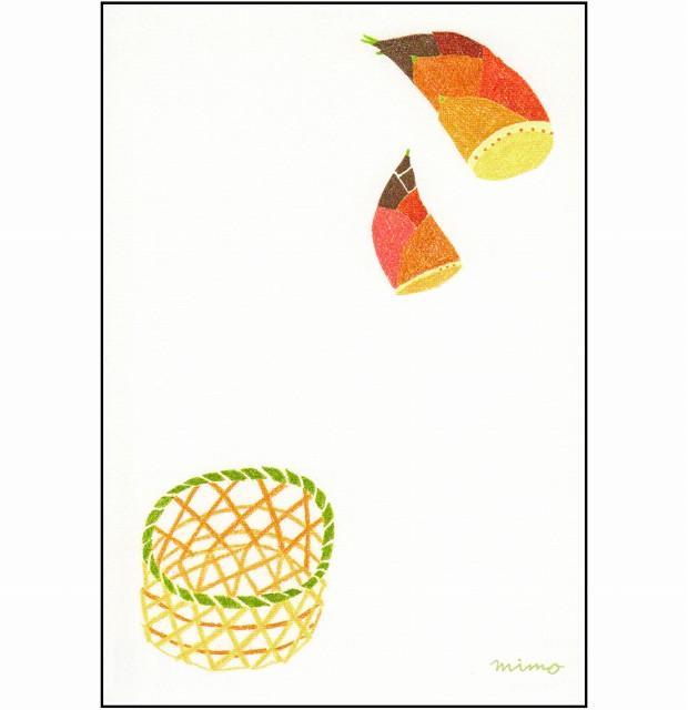 ひらいみも ポストカード(春の風物詩:たけのこ)の画像