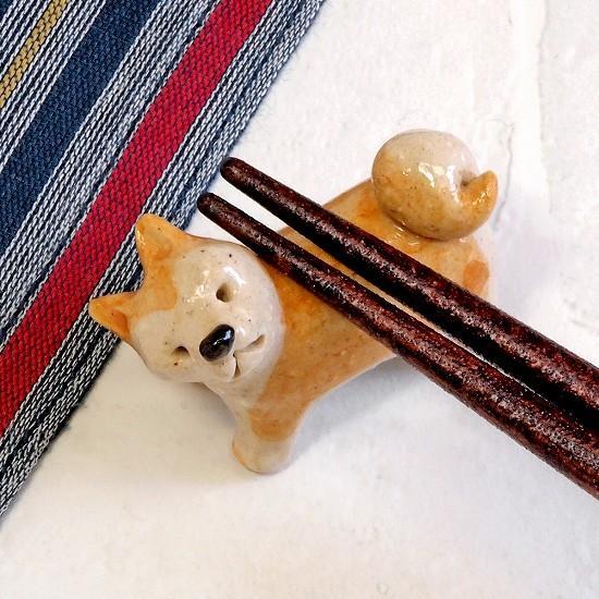 豆屋 箸置き(秋田犬)の画像