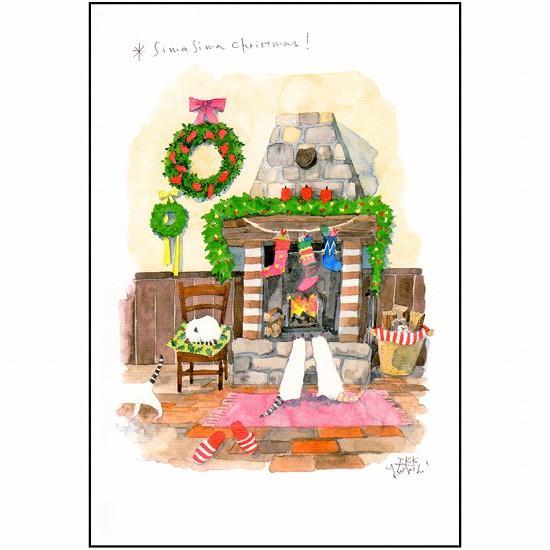 三好貴子 ポストカード(しましまクリスマス)の画像